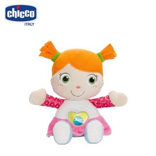 Búp bê Emily kết nối mẹ và bé Chicco