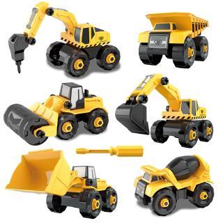 Mô hình phim hoạt hình xe tay ga của trẻ em đồ chơi mô phỏng máy đào mô phỏng