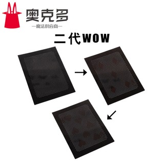 WOW II generation exchange in vacuum high quality shadowless close-up magic props