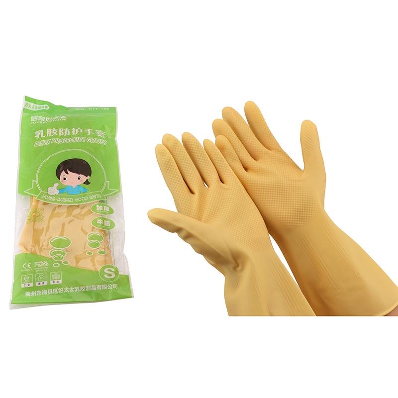 Găng tay cao su Găng Tay Rửa Chén Dài Tay Tiện Lợi