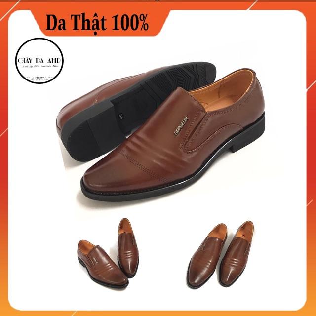 Giày Da Nam❤️ Giày Tây Nam Da Bò Thật Đập 3 Gân Đế Cao Su
