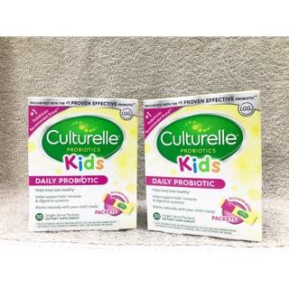 [Hàng Mỹ] Hộp men vi sinh Culturelle 30 gói 50 gói. thumbnail