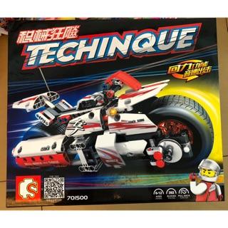 Lego Techinque Ms01021001