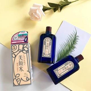[Chuẩn Auth] Nước hoa hồng Nhật làm giảm mụn Bigansui Medicated Skin Lotion Meishoku 90ml