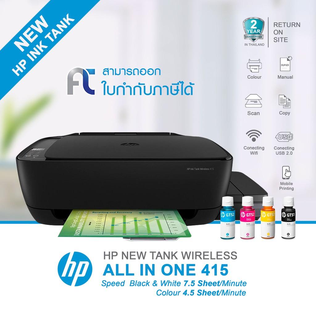 เครื่องพิมพ์เอชพีระบบแทงค์ HP Ink Tank Wireless 415 (Z4B53A