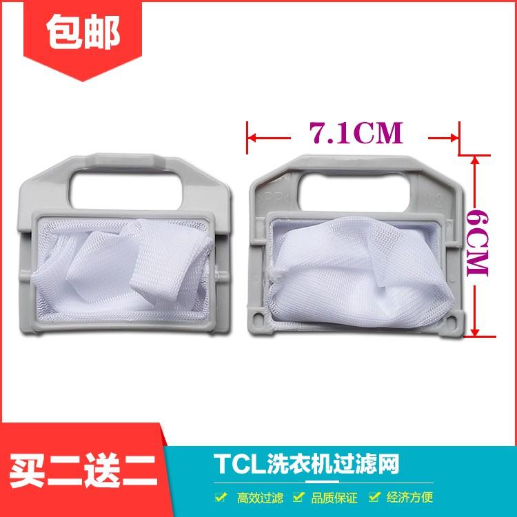 túi lọc cho máy giặt xqb70 - c3206jn xqc60-3500hn xkp7350hn