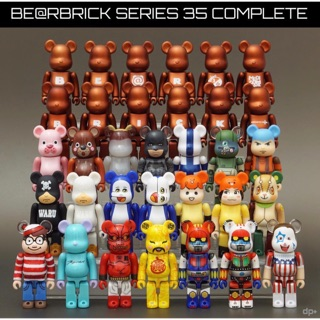 Bearbrick series 35