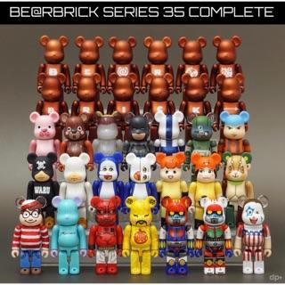 Bearbrick series 35