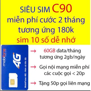 Sim 3G/4G Mobi 60GB – Nghe gọi miễn phí