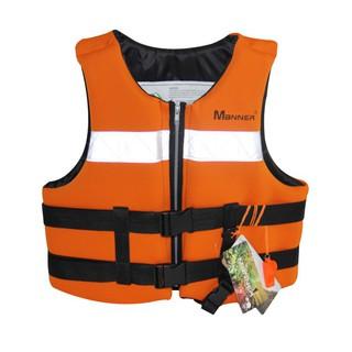 Áo phao bơi, chơi ván SUP, đi thuyền Manner (Kéo khóa Orange)