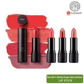 [THE FACE SHOP_Auth] Son thỏi fmgt Rouge satin moisture TFSN20 thumbnail