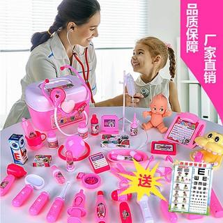 đồ chơi cho trẻ em đồ chơi cho con gái☊✗Children's small injection nurse stethoscope boy toys suit girl doctor medici