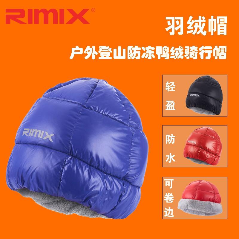 ฤดูหนาวที่อบอุ่นหมวกบวกกํามะหยี่หนาผู้ชายฤดูหนาว windproof และหญิงลงหมวก