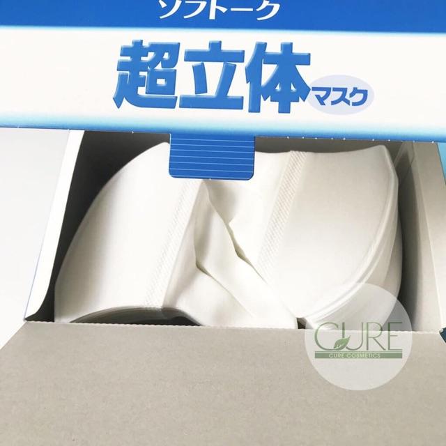 3D Unicharms Nhật- Perfetta trắng