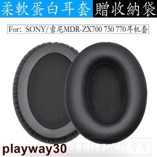Đệm Mút Tai Nghe Trùm Đầu Sony Mdr-zx 700 750 770 Chuyên Dụng