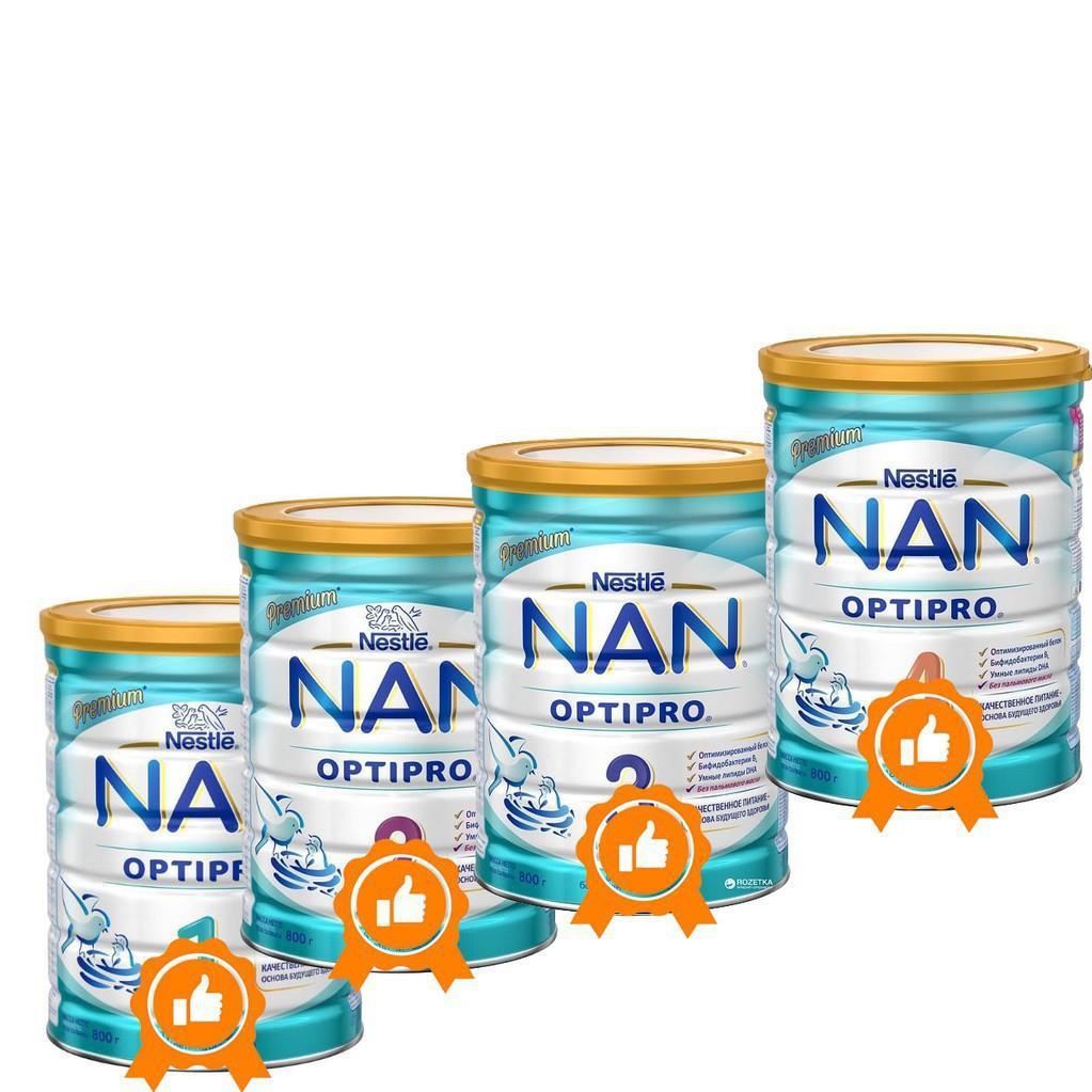 (ctn1k) Sữa Nan Nga đủ số 1,2,3,4 800g date 2020 siêu rẻ