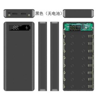 Box sạc dự phòng 8 cell LCD 5v2a phiên bản cao cấp