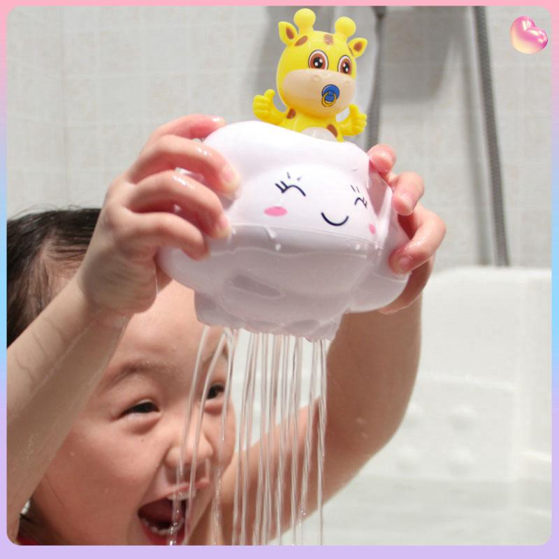 ❤Children's bath toys Children's babies' bath toys Water toys Beach toys play water hide and seek