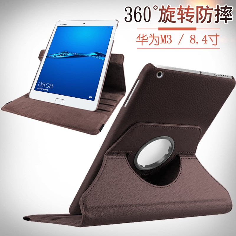 Plate coverHuawei m3 case 8.4 -inch tablet holster whether - W09 / DL09 rotation protection shell standard clamshell ro