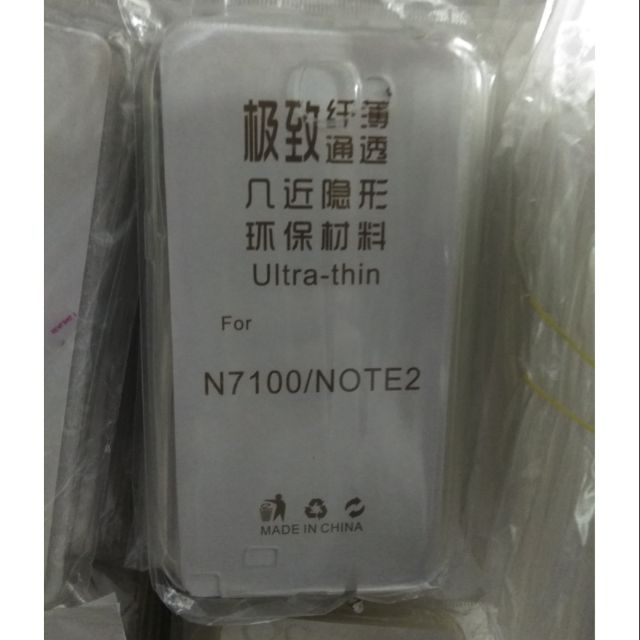 ốp dẻo galaxy note 2 trong suốt , bộ 3 ốp - 2994795 , 853274871 , 322_853274871 , 35000 , op-deo-galaxy-note-2-trong-suot-bo-3-op-322_853274871 , shopee.vn , ốp dẻo galaxy note 2 trong suốt , bộ 3 ốp
