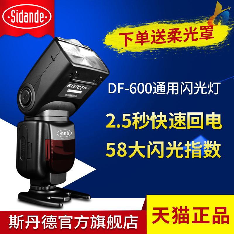 Stande DF-600 for Canon 60D5D3 Nikon D90D7000 universal set top flash wireless off-machine - 22484856 , 6004511993 , 322_6004511993 , 2358000 , Stande-DF-600-for-Canon-60D5D3-Nikon-D90D7000-universal-set-top-flash-wireless-off-machine-322_6004511993 , shopee.vn , Stande DF-600 for Canon 60D5D3 Nikon D90D7000 universal set top flash wireless