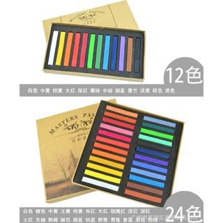 Phấn tiên, màu nhuộm tóc tạm thời Master Pastel loại 12 màu và 24 màu shop matnaxuong