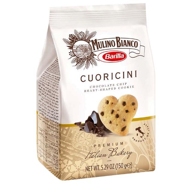 Bánh Quy Bơ Socola Chip Barilla Mb Cuoricini (150g) - 2554821 , 1266037711 , 322_1266037711 , 90000 , Banh-Quy-Bo-Socola-Chip-Barilla-Mb-Cuoricini-150g-322_1266037711 , shopee.vn , Bánh Quy Bơ Socola Chip Barilla Mb Cuoricini (150g)
