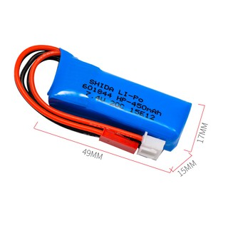 Pin lipo 2s 7.4v 20c 450mah Wltoys 1/28 Mini Car Rc