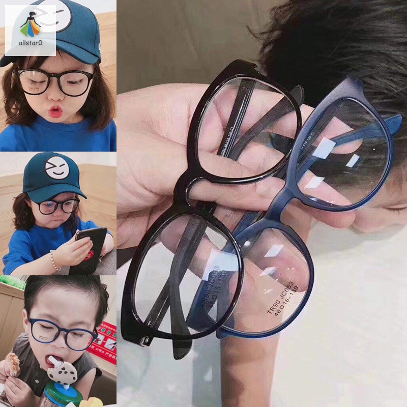1 Pcs Children Kids Anti Blue Ray Glasses Lightweight Clear Lens Dustproof Protective