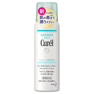 Xịt dưỡng da cấp ẩm chuyên sâu Curel Deep Moisture Spray 60g