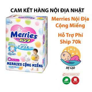 Bỉm Merries Quần Dán Nội Địa Nhật Bản Chính Hãng Size Newborn96 S88 M68 L58 M64 L50 XL44 XXL28 (Thêm Miếng + Free Ship) thumbnail