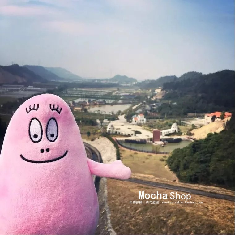 French Barbapapa Baba Daddy doll baby plush toy doll pink girl pericardium Mail