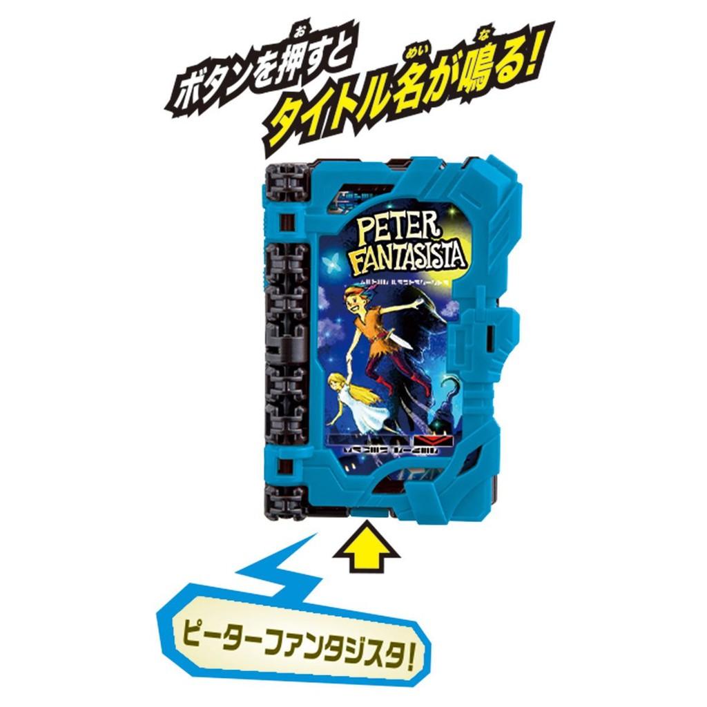 (Chính hãng Bandai) DX Peter Fantasista Wonder Ride Book