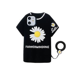 Ốp Điện Thoại Silicone Hình Hoa Cúc Xinh Xắn Cho Iphone 11 Promax / X / Xs / Xr / 78 Plus