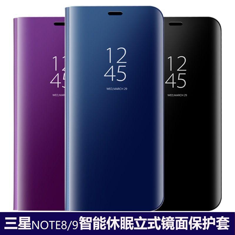 Ốp Lưng Nắp Gập Tráng Gương Cao Cấp Cho Samsung Galaxy Note8 Note9 S8 S9 S10 + - 23068754 , 6108771717 , 322_6108771717 , 198300 , Op-Lung-Nap-Gap-Trang-Guong-Cao-Cap-Cho-Samsung-Galaxy-Note8-Note9-S8-S9-S10--322_6108771717 , shopee.vn , Ốp Lưng Nắp Gập Tráng Gương Cao Cấp Cho Samsung Galaxy Note8 Note9 S8 S9 S10 +