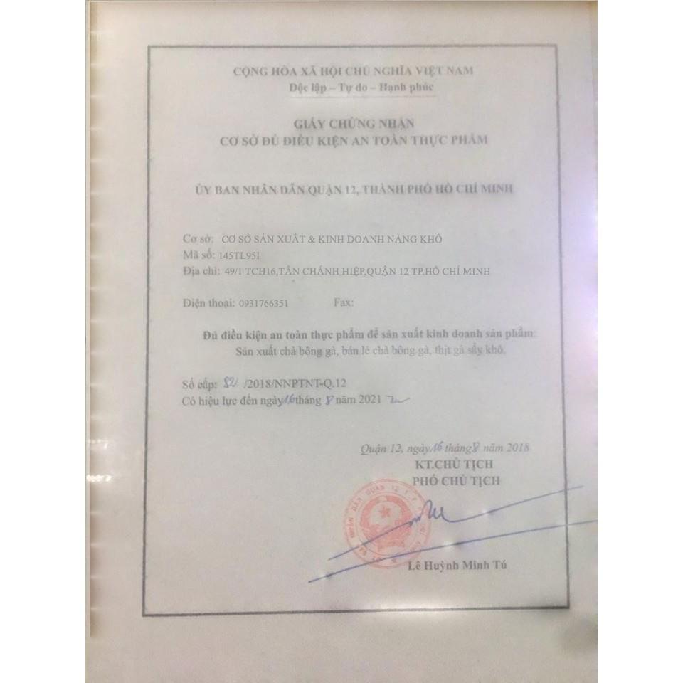 100g Khô Gà Lá Chanh YOTAFOOD Siêu Ngon Đẳng Cấp- Sạch Sẽ - Đảm Bảo ATVSTP