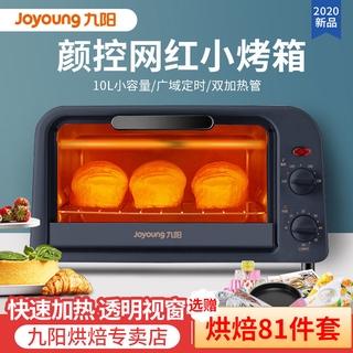 10L Lò nướng điện Joyoung Nướng Lò nướng bánh nhỏ đa năng Bánh tự động Mini Dung tích lớn Trái cây sấy khô thumbnail