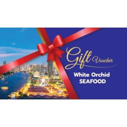 Voucher ล่องเรือดินเนอร์ White Orchid Seafood