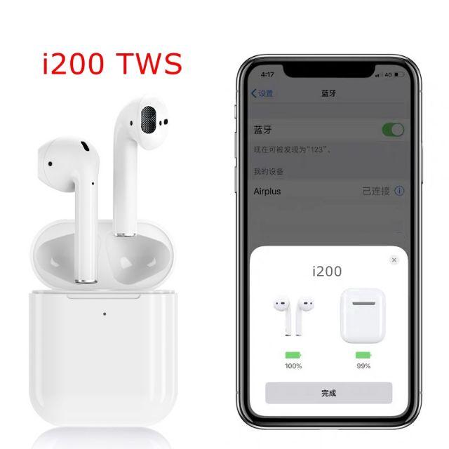 Tai nghe Bluetooth i12,i27, i200, tai nghe rep cao cấp, âm thanh siêu chất,tự động kết nối, có định vị đổi tên, pin 4h