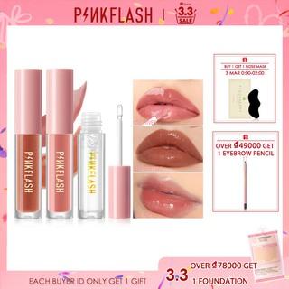 Son bóng PINKFLASH có màu dưỡng ẩm môi căng mọng thumbnail