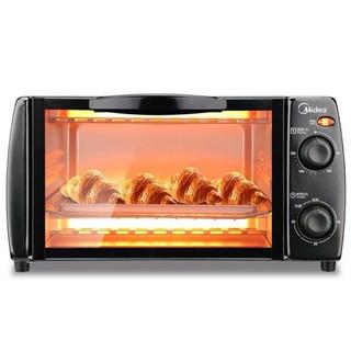 Lò nướng mini Midea 10L tặng kèm khay nướng và dụng cụ làm thumbnail