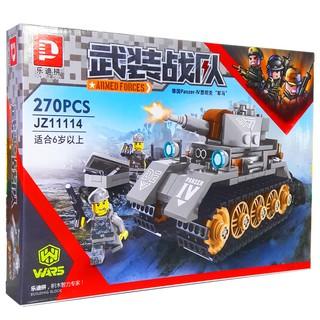 Bộ Lego Xếp Hình Ninjago Siêu Xe Tăng. Gồm 270 Chi Tiết. Lego Ninjago Lắp Ráp Đồ Chơi Cho Bé