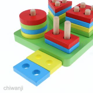 Kids Colorful Wooden Montessori Toy Shape Sort Toys Geometry Blocks – A