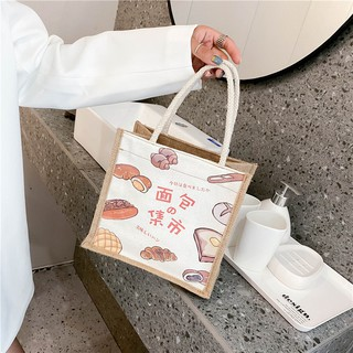 Túi cói vuông họa tiết Food mini hot trend 2022 - Túi cói mini