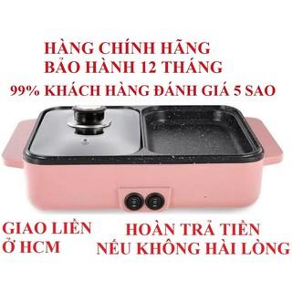 Bếp lẩu nướng bếp đa năng nồi lẩu 2 ngăn nồi lẩu mini bếp lẩu nướng 2 in 1 đa năng chính hãng bảo hành 12 tháng