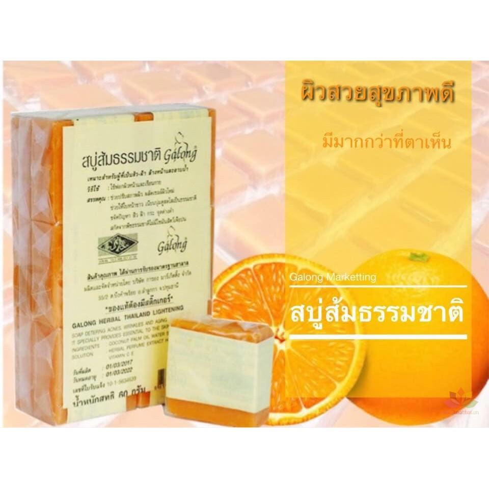 Xà phòng nghệ cam trắng da mụn thâm Thái Lan