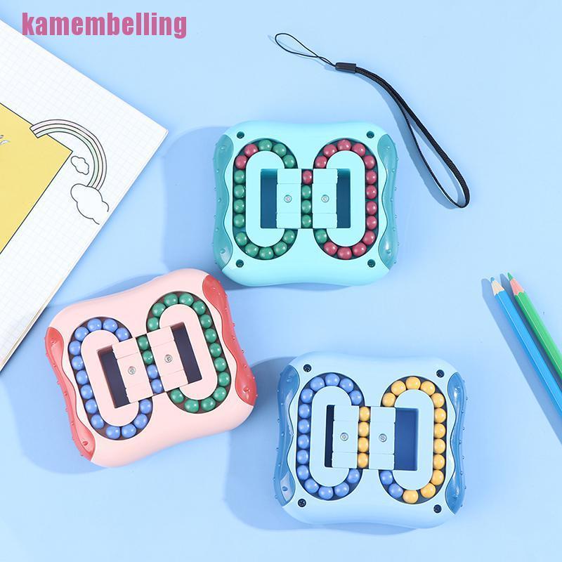 【mem】Rotating Magic Bean Fingertip Toys Intelligence Cube Stress Relieve Finger Gyro