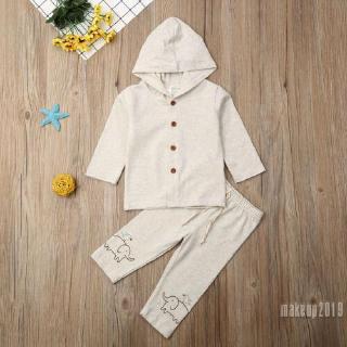 Mu♫-Toddler Baby Boys Kids Animal Hooded Tops Romper Bodysuit Elephant Pants Autumn Winter Cotton Clothes Set