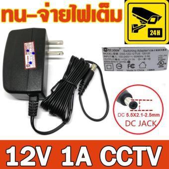 Hi-view ( Hiview ) Switching Adaptor 12V 1000mA (1A) สำหรับกล้องวงจรปิด CCTV