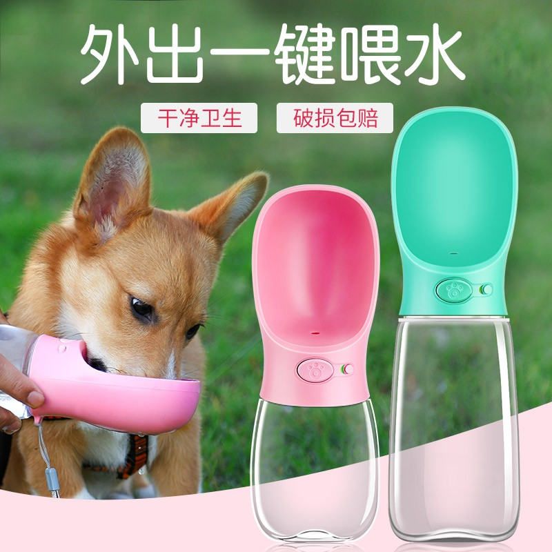 Dog goes out kettle pet companion cup portable outdoor feeding water drinking teddy supplies